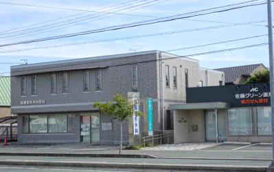 加藤整形外科医院の画像