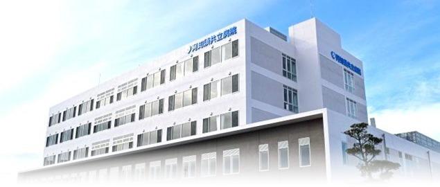 阿知須共立病院の画像