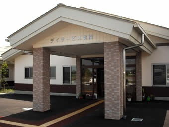 デイサービスセンター秋櫻の画像