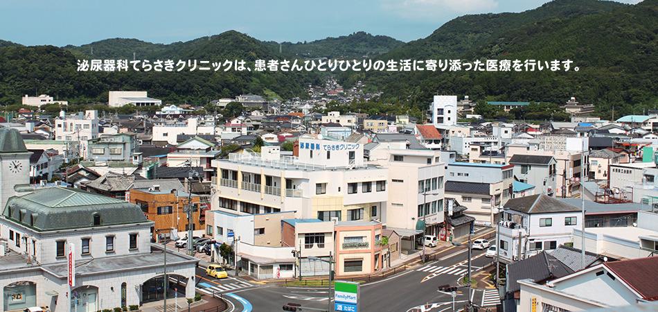 泌尿器科てらさきクリニックの写真1枚目:熊本県南の泌尿器科・透析専門クリニック(入院16床)