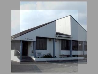 大藤歯科医院の画像