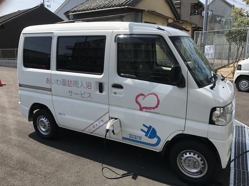 あいわ園訪問入浴サービス岸和田(看護師/准看護師の求人)の写真1枚目: