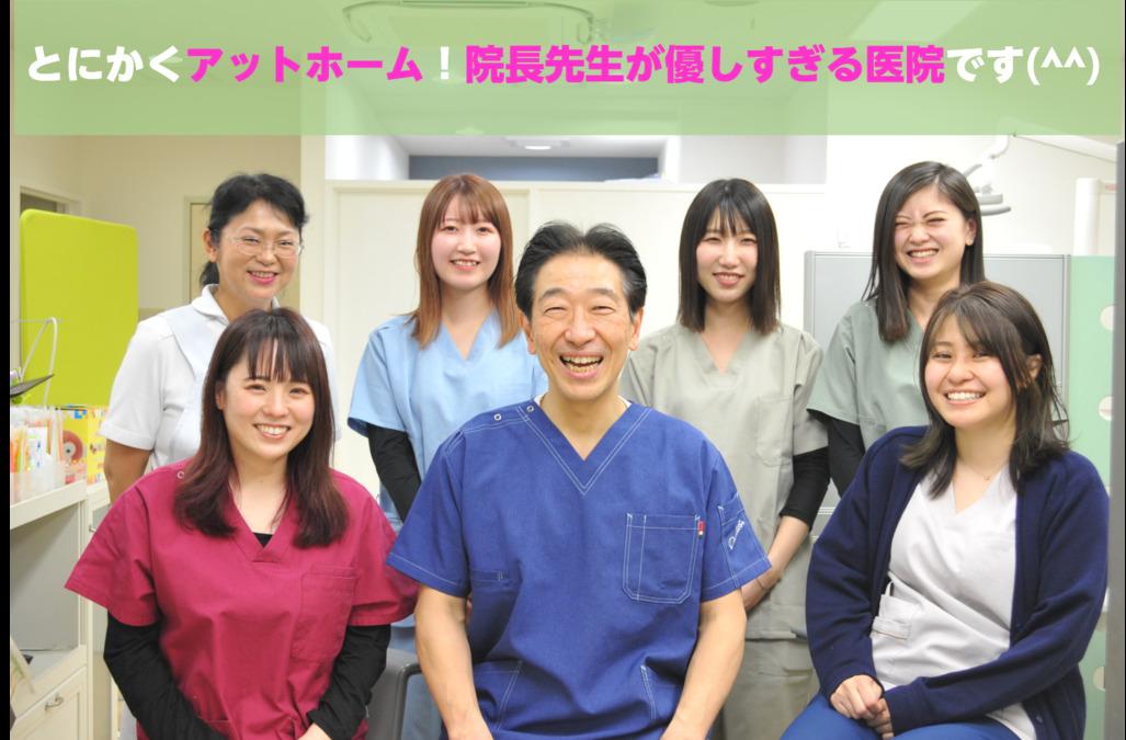 ふじた歯科クリニック(歯科衛生士の求人)の写真: