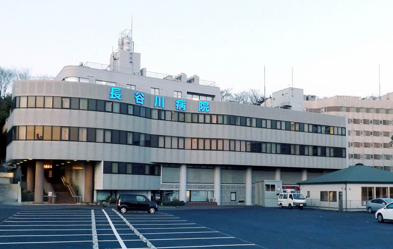長谷川病院の画像