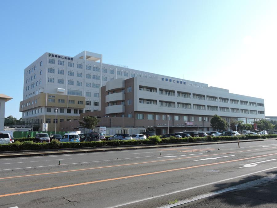 宮崎善仁会病院(看護師/准看護師の求人)の写真: