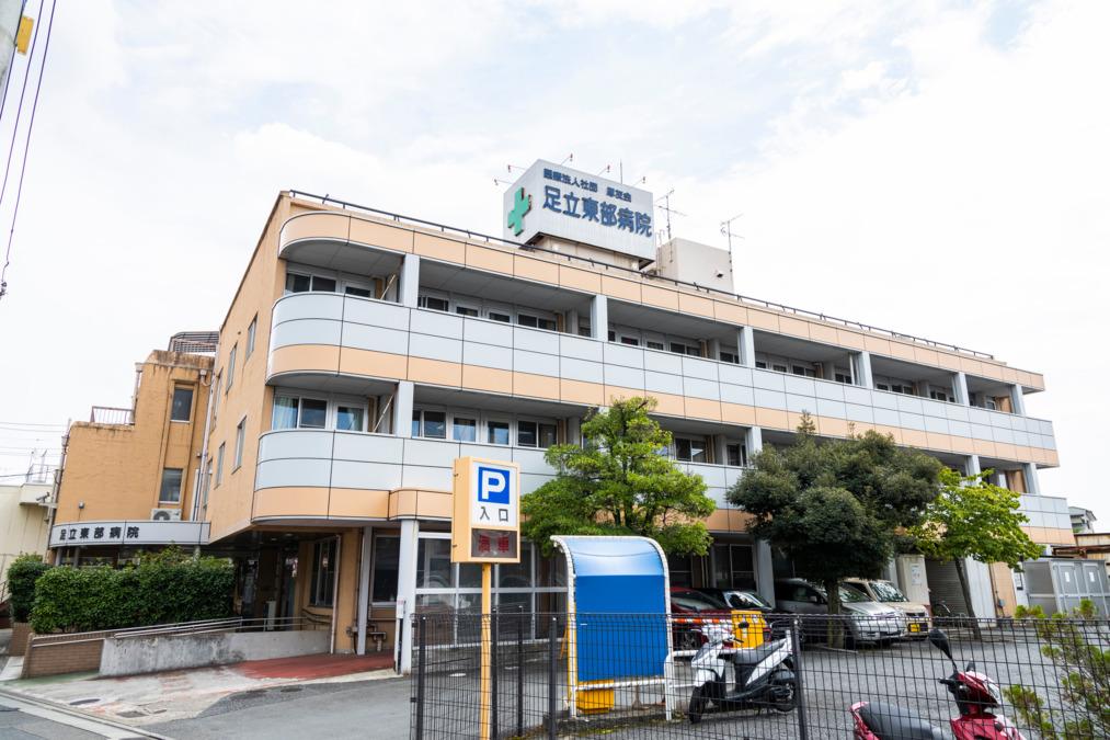 医療法人社団福寿会 福寿会足立東部病院の画像