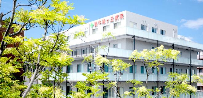 豊中敬仁会病院の画像