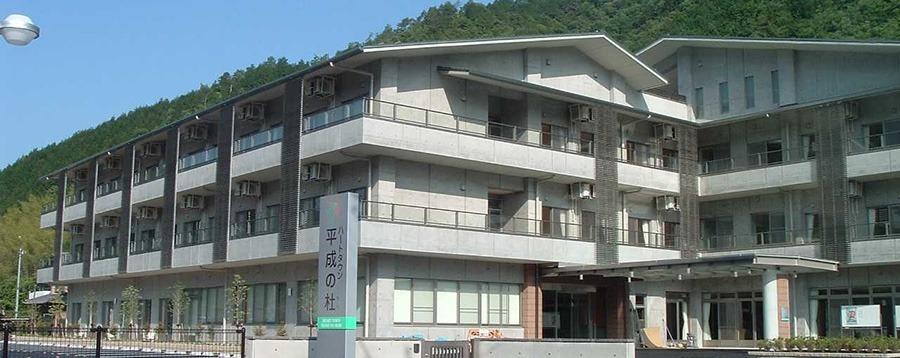 高齢者福祉施設 ハートタウン平成の杜の画像