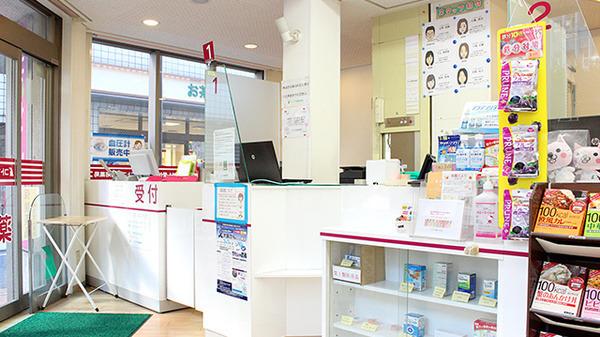 I&H株式会社 コトブキ調剤薬局 お茶の水店の画像