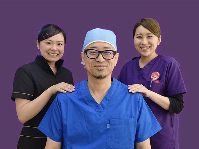 石江ミナトヤ歯科医院の写真:あなたのご応募をお待ちしています!