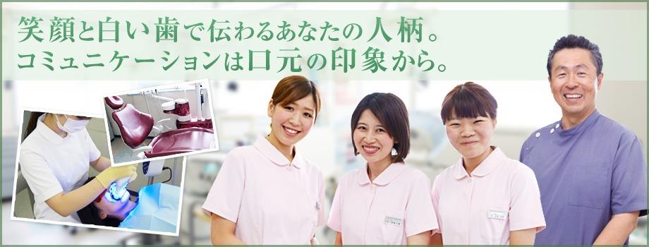 歯科・松村クリニックの写真1枚目: