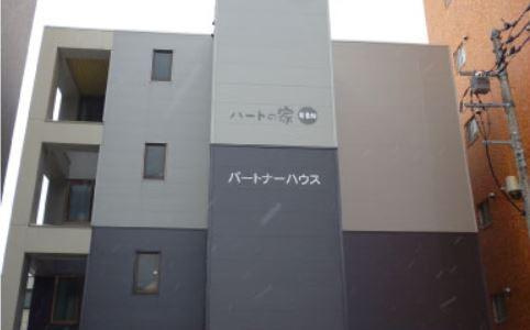 グループホーム ハートの家 参番館の画像