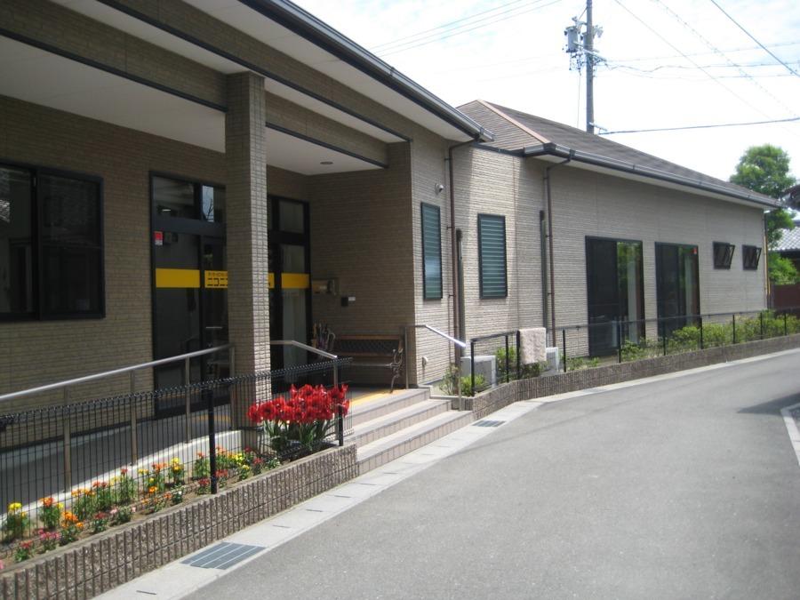 デイサービスセンターニコニコの画像