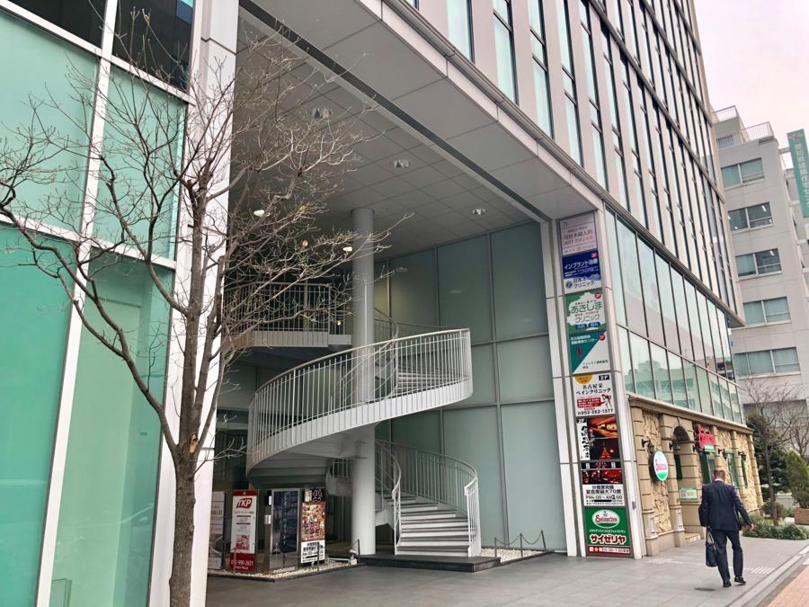 フォレスト調剤薬局栄店の画像