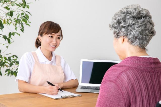 介護の相談室の画像