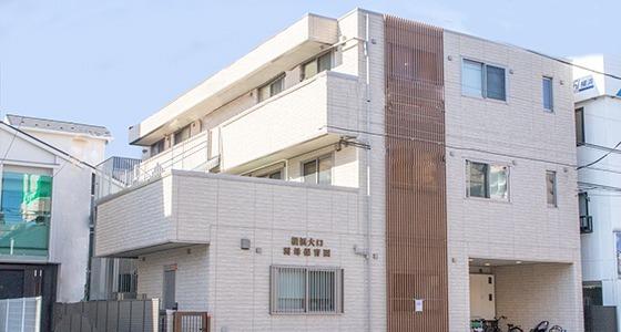 横浜大口雲母保育園
