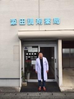 添田調剤薬局(医療事務/受付の求人)の写真1枚目: