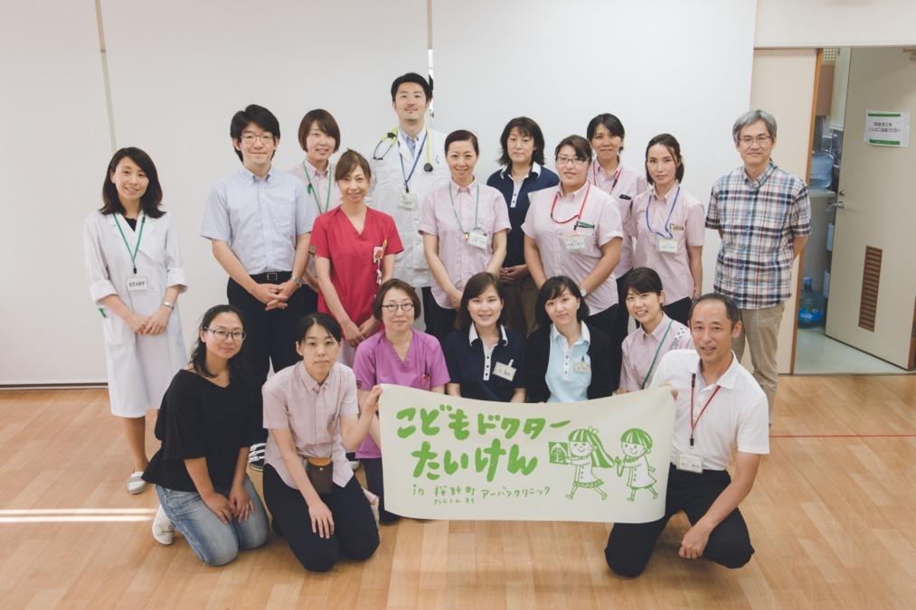 桜新町アーバンクリニック(医療事務/受付の求人)の写真:スタッフ同士は風通しの良いフラットな関係!