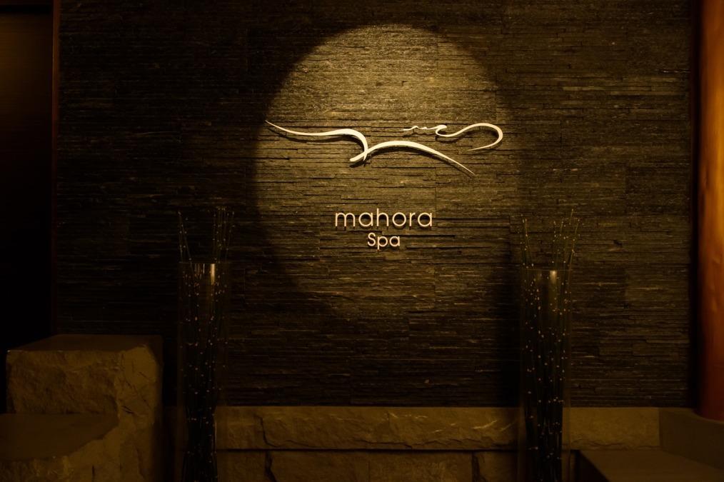 mahora Spaの画像