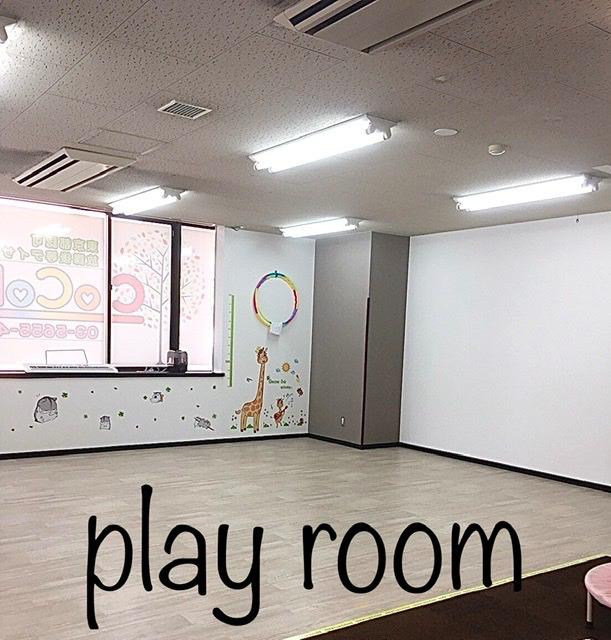 放課後等デイサービスcocokids八広教室の画像