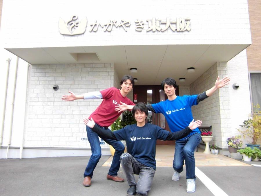 サービス付き高齢者向け住宅 かがやき東大阪の画像