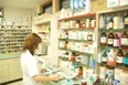 たから薬局 砧店の画像