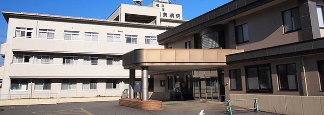 福井温泉病院の画像