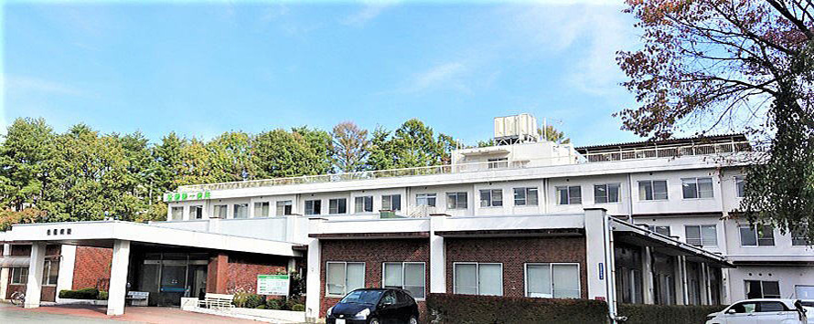 松園第一病院の画像