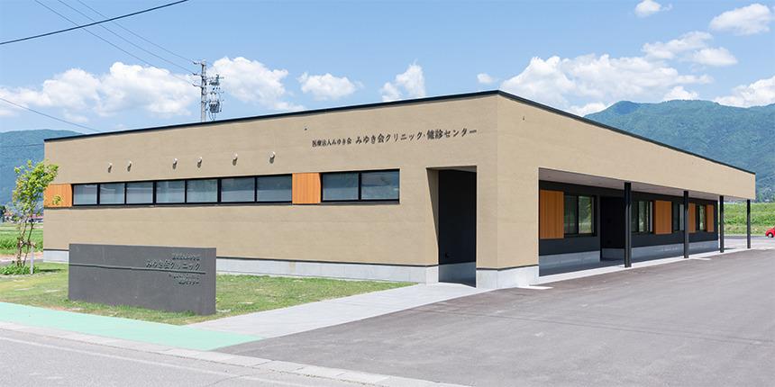 ライフサービスジャパン株式会社 みゆき会健診センターの画像