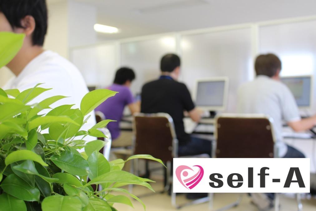 self-A・セブン中桜塚事業所の画像