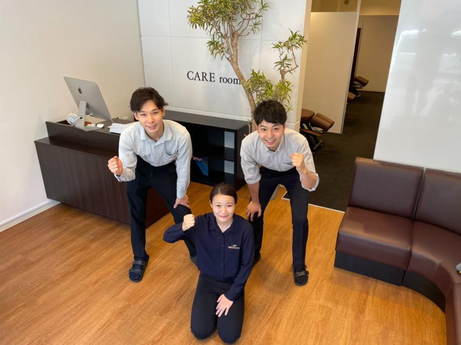 CARE room 茅ヶ崎の画像