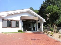 デイサービスセンターナオミ館の画像