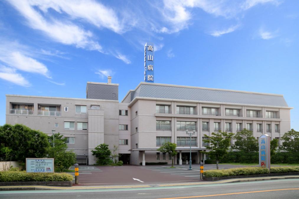 高山病院の画像