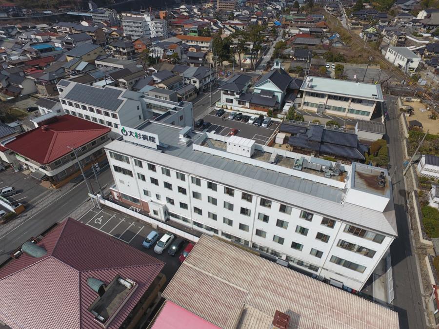 大杉病院の画像