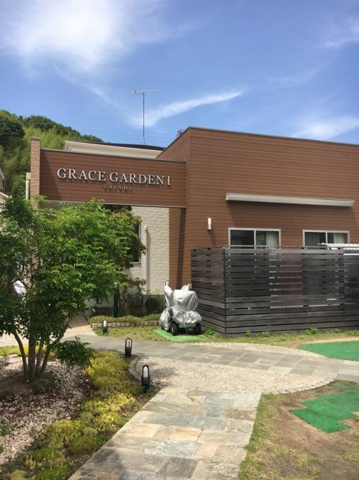 アクア太子介護センターの画像