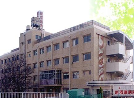 医療法人 医修会 新河端病院の画像