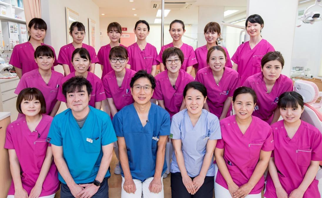 多賀歯科医院の画像