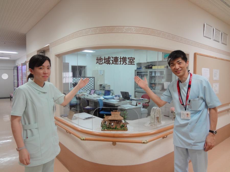 山崎病院(医療ソーシャルワーカーの求人)の写真: