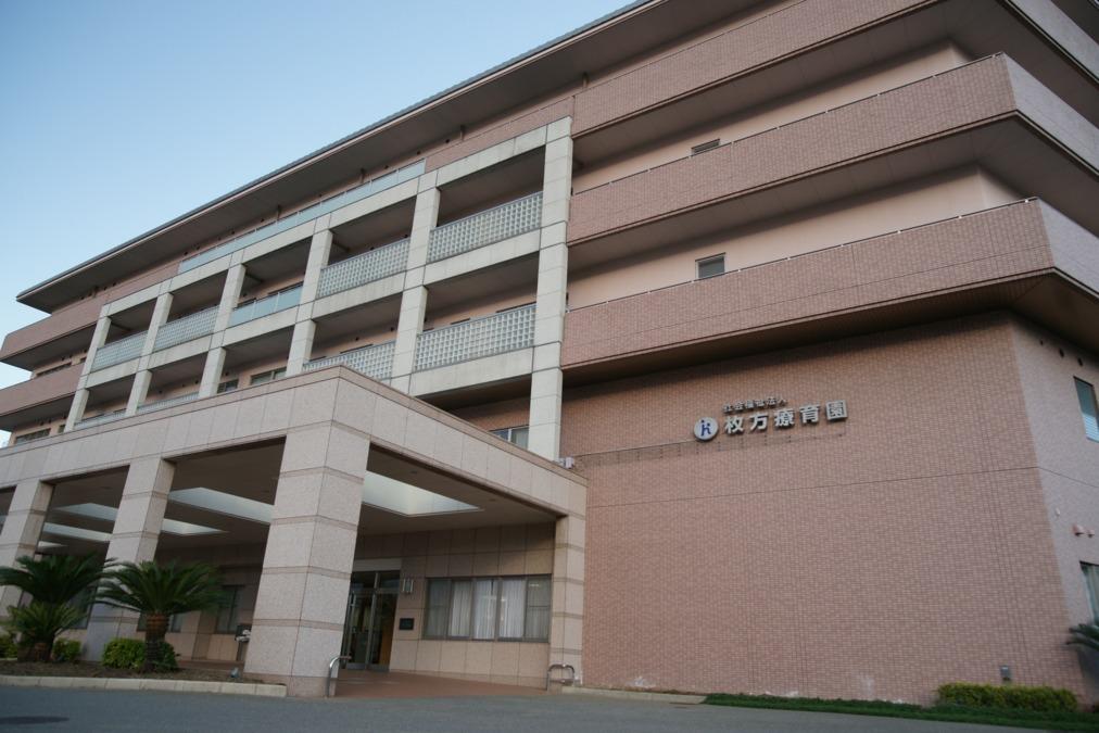 枚方総合発達医療センターの画像