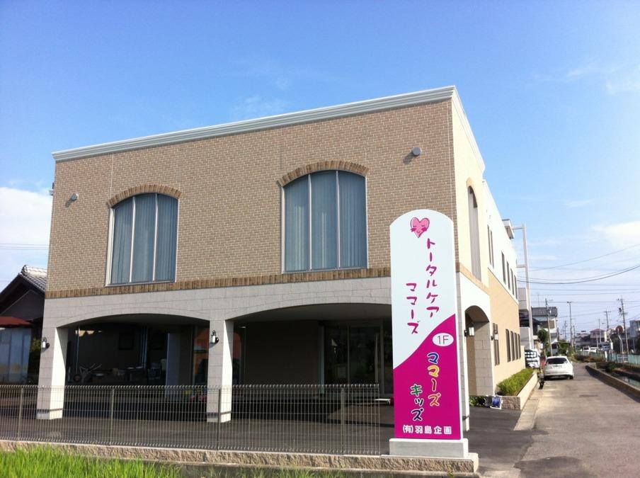 株式会社羽島企画本社(営業/管理部門/その他の求人)の写真:社屋内に提携保育園あり♪きれいなオフィスです