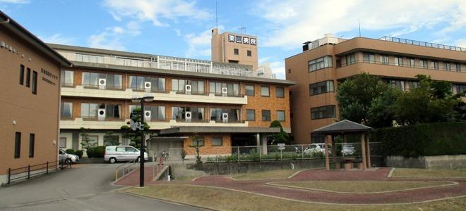 栗山病院の画像