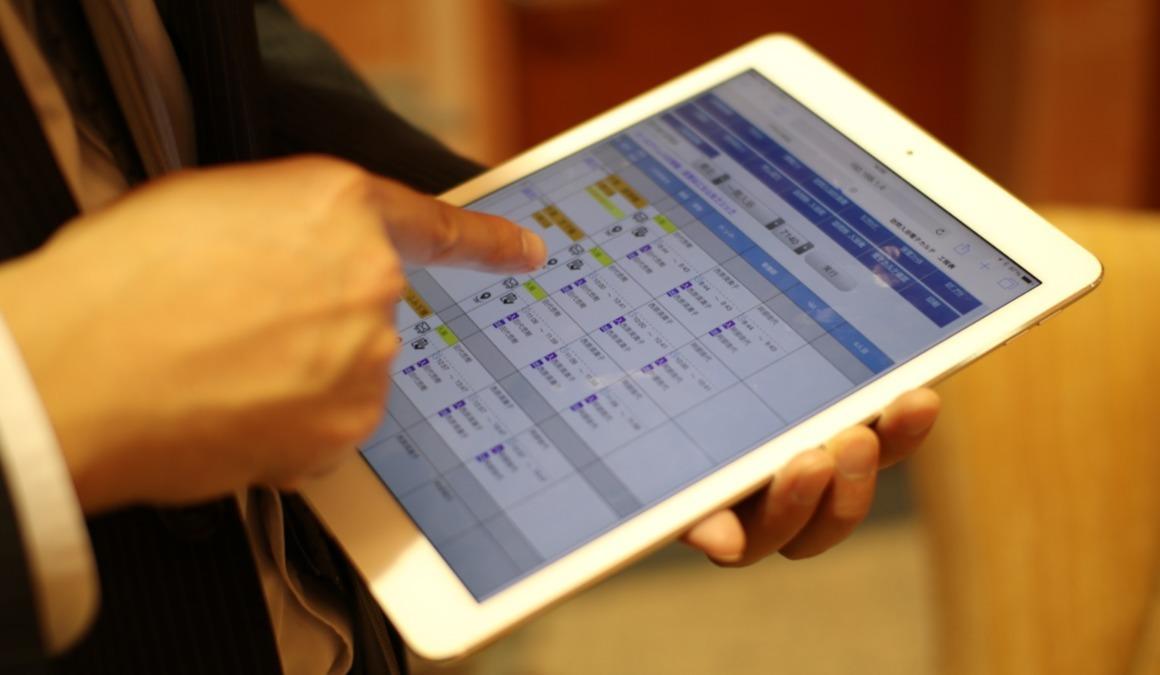アサヒサンクリーン在宅介護センター港北(介護職/ヘルパーの求人)の写真5枚目:電子カルテ導入で業務効率改善!