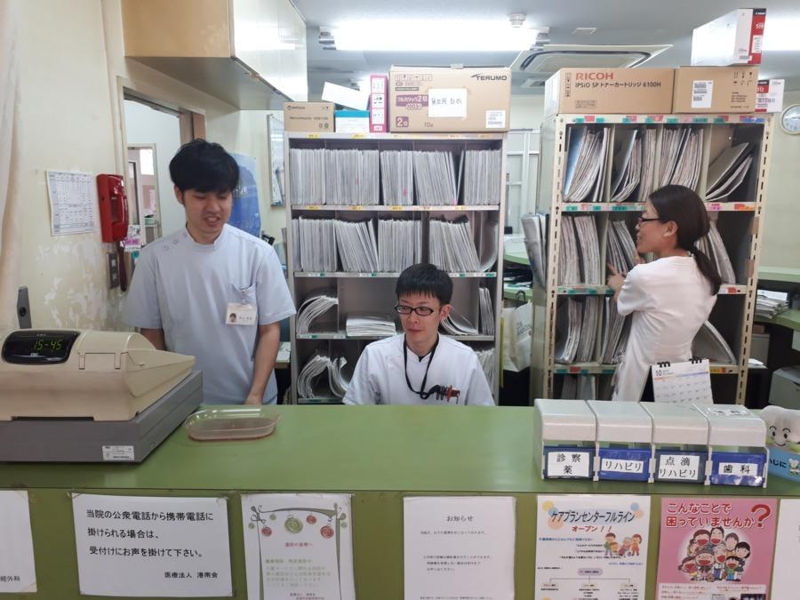 江戸堀歯科カムカムの画像
