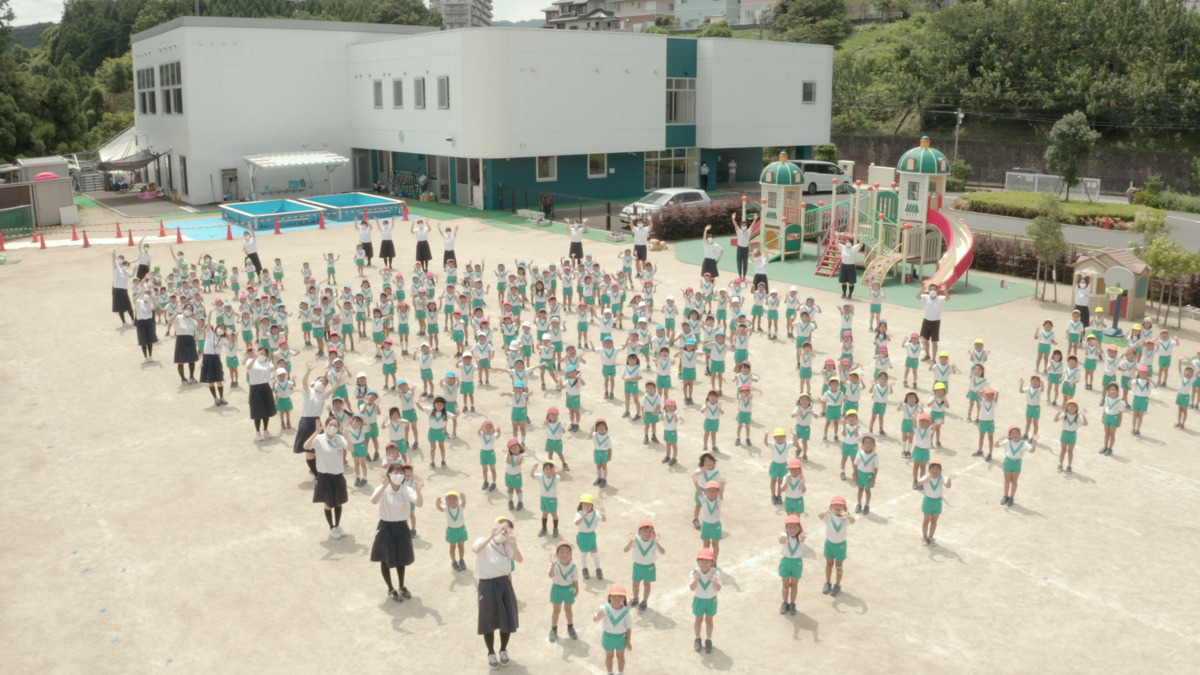 認定こども園 くすのき幼稚園の画像