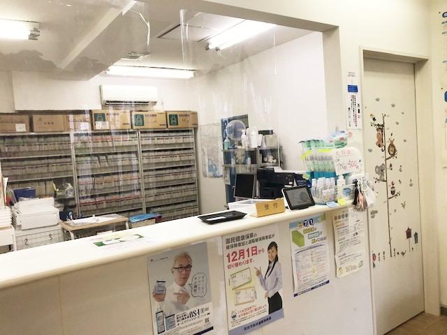 ファーマシー甲子園薬局の画像