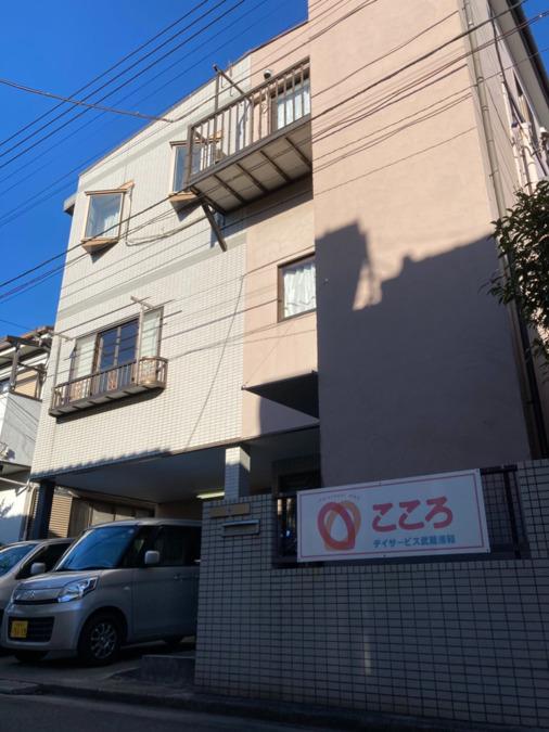 こころデイサービス武蔵浦和の画像