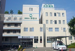 名取病院の画像