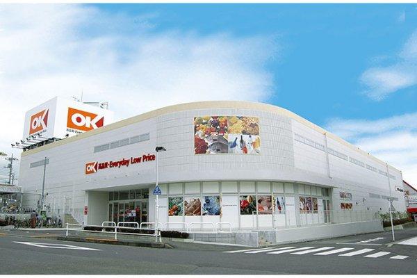 オーケー 多摩大塚店の画像
