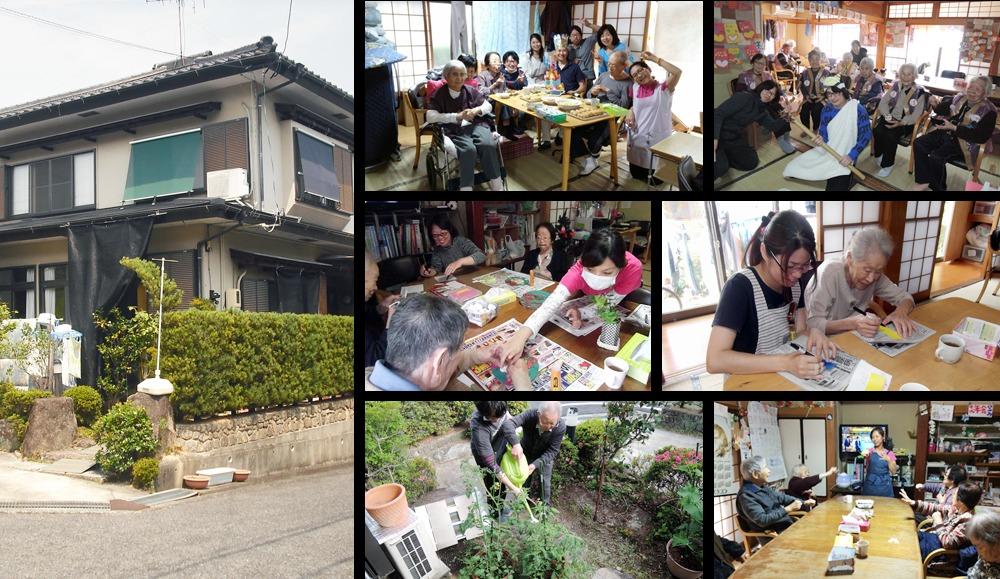 茶話本舗デイサービス東山町の画像
