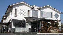 総社市山手福祉センターの画像